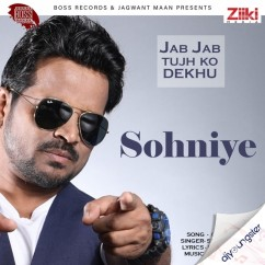 Sohniye song download by Shahid Mallya