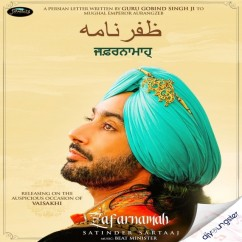Zafarnamah song download by Satinder Sartaaj