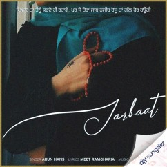 Jazbaat song download by Arun Hans