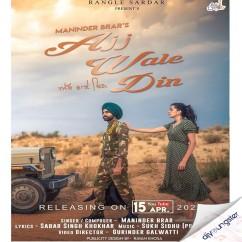 Ajj Wale Din song download by Maninder Brar