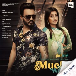 Mucha Wale song download by Harpreet Dhillion