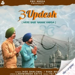 3 Updesh ft Jass Dhaliwal song download by Sukh Brar