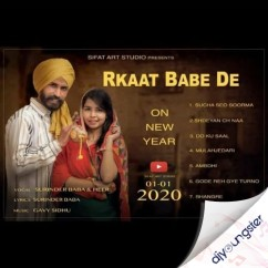 Rkaat Babe De song download by Surinder Baba