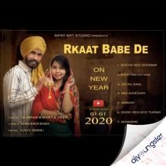 Rkaat Babe De song download by Surinder Baba
