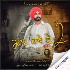 Rkaat Babe De Vol 2 song download by Surinder Baba