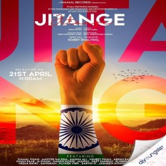 Jitange song download by Kamal Khan