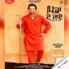Pindan De Jaye song download by Sajjan Adeeb