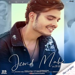 Jind Mahi (Cover Song) song download by Gurnazar Chattha