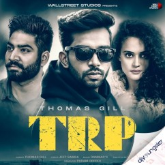 TRP song download by Thomas Gill