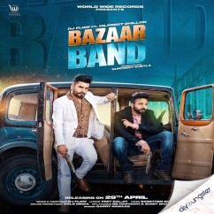 Bazaar Band song download by DJ Flow