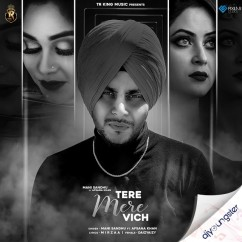 Tere Mere Vich song download by Mani Sandhu
