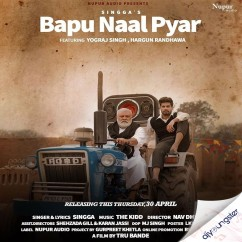Bapu Naal Pyar song download by Singga