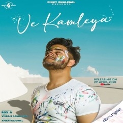 Ve Kamleya song download by Rox A