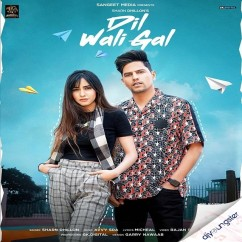 Dil Wali Gal song download by Sharn Dhillon