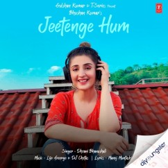 Jeetenge Hum song download by Dhvani Bhanushali