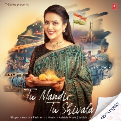 Tu Mandir Tu Shivala song download by Amruta Fadnavis