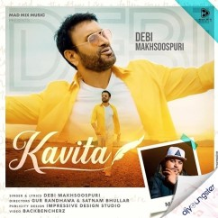 Kavita song download by Debi Makhsoospuri