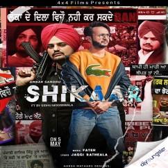 Shikaar Sher Da song download by Ambar Sandhu