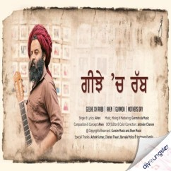 Geejhe Ch Rabb song download by Ahen