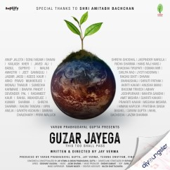 Guzar Jayega song download by Shreya Ghoshal