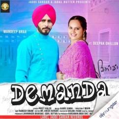 Demanda song download by Mandeep Brar