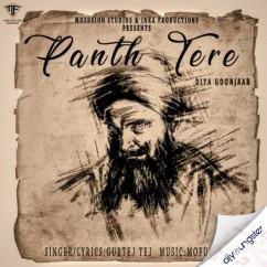 Panth Tere Diya Goonjaan song download by Gurtej Tej