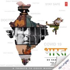 Bharat Ek Saath Hai song download by Sonu Sood