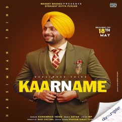 Kaarname song download by Harsimran Thind