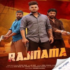Rajinama song download by Sucha Yaar