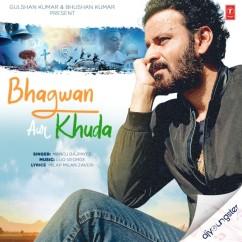 Bhagwan Aur Khuda song download by Manoj Bajpayee