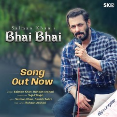 Bhai Bhai song download by Salman Khan