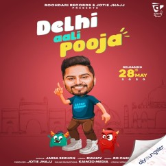 Delhi Aali Pooja song download by Jassa Sekhon