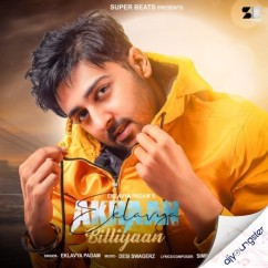 Akhaan Billiyaan song download by Eklavya Padam