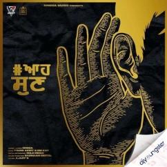 Aah Sunn song download by Singga