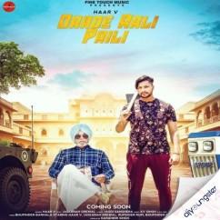 Daade Aali Paili song download by Haar V