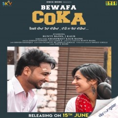 Bewafa Coka song download by Jordan Sandhu