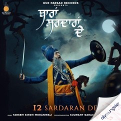 12 Sardaran song download by Dhadi Tarsem Singh Moranwali