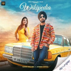 Wikipedia ft Jasmeen Akhtar song download by Garrie Dhaliwal