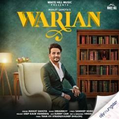 Warian song download by Manjit Sahota