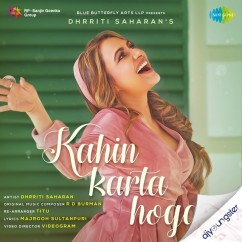 Kahin Karta Hoga song download by Dhrriti Saharan