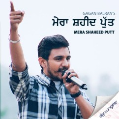 Mera Shaheed Putt song download by Gagan Balran