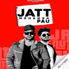 Jatt Mehnga Pau song download by Dev Sidhu