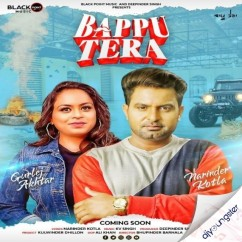 Bappu Tera ft Gurlej Akhtar song download by Narinder Kotla