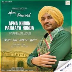 Apna Khoon Paraya Hunda song download by Harbhajan Mann