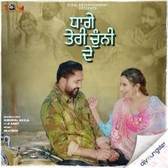 Dhage Teri Chunni De song download by Sukhpal Aujla