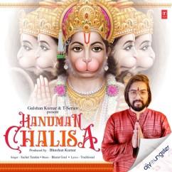 Hanuman Chalisa song download by Sachet Tandon