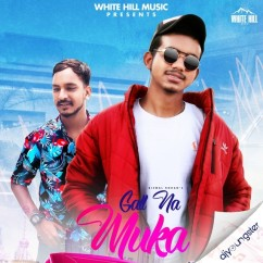 Gall Na Muka song download by Biswal Rohan