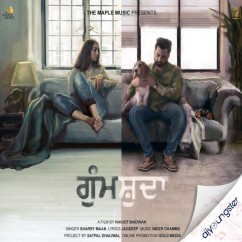 Gumshuda song download by Sharry Maan