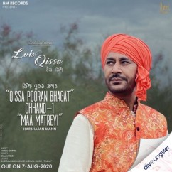 Maa Matreyi Qissa Pooran Bhagat song download by Harbhajan Mann