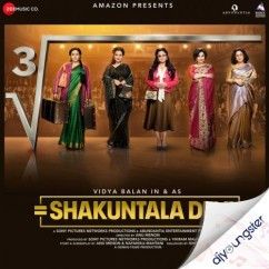 Shakuntala Devi song download by Monali Thakur
